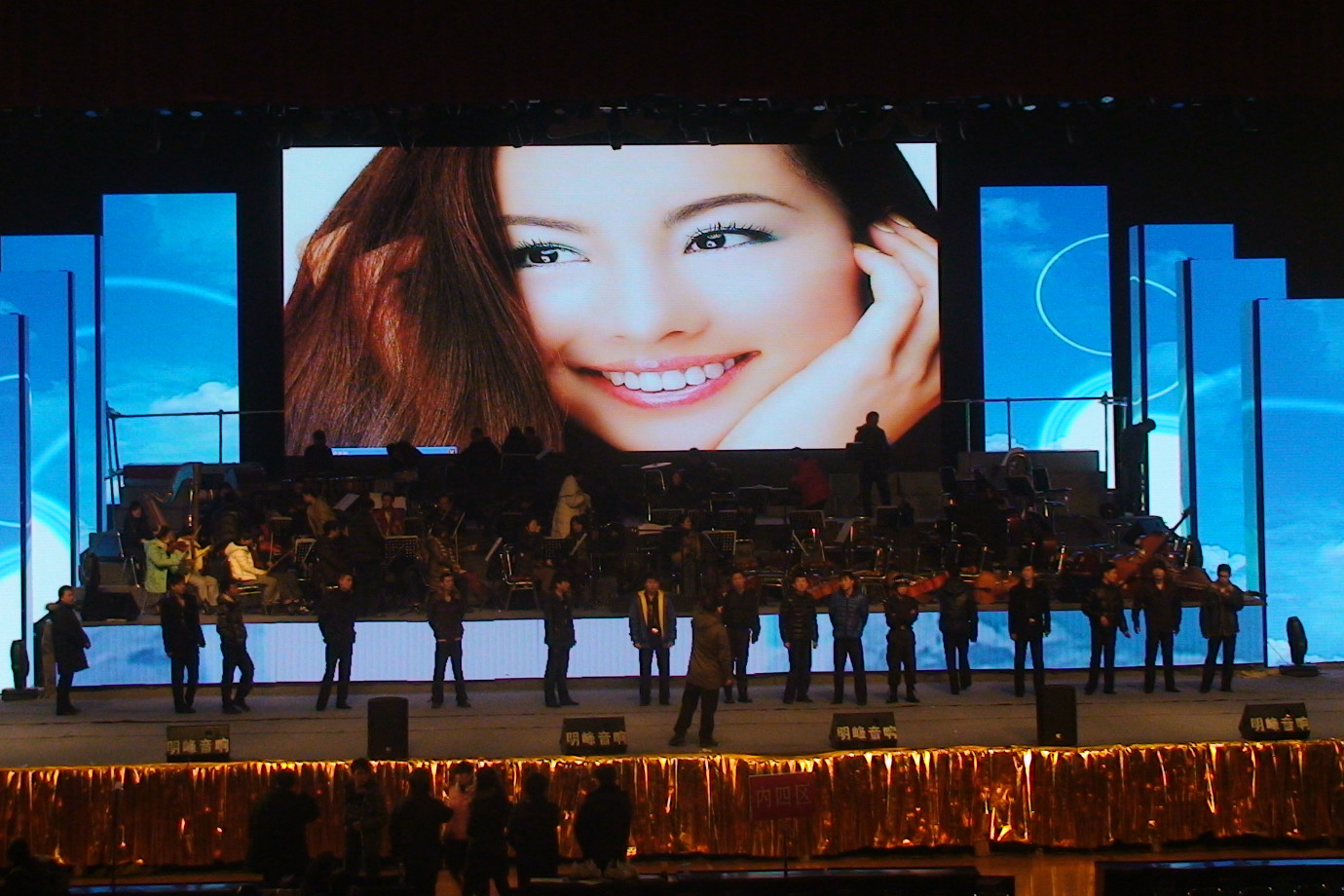 Stage LED Wall In China