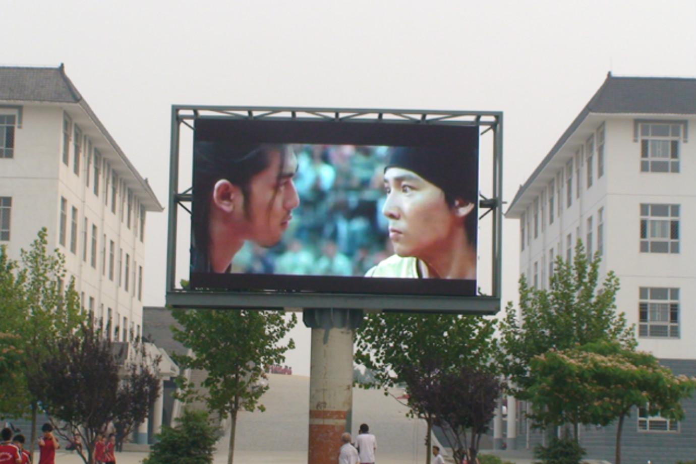 P4 Outdoor LED Billboard