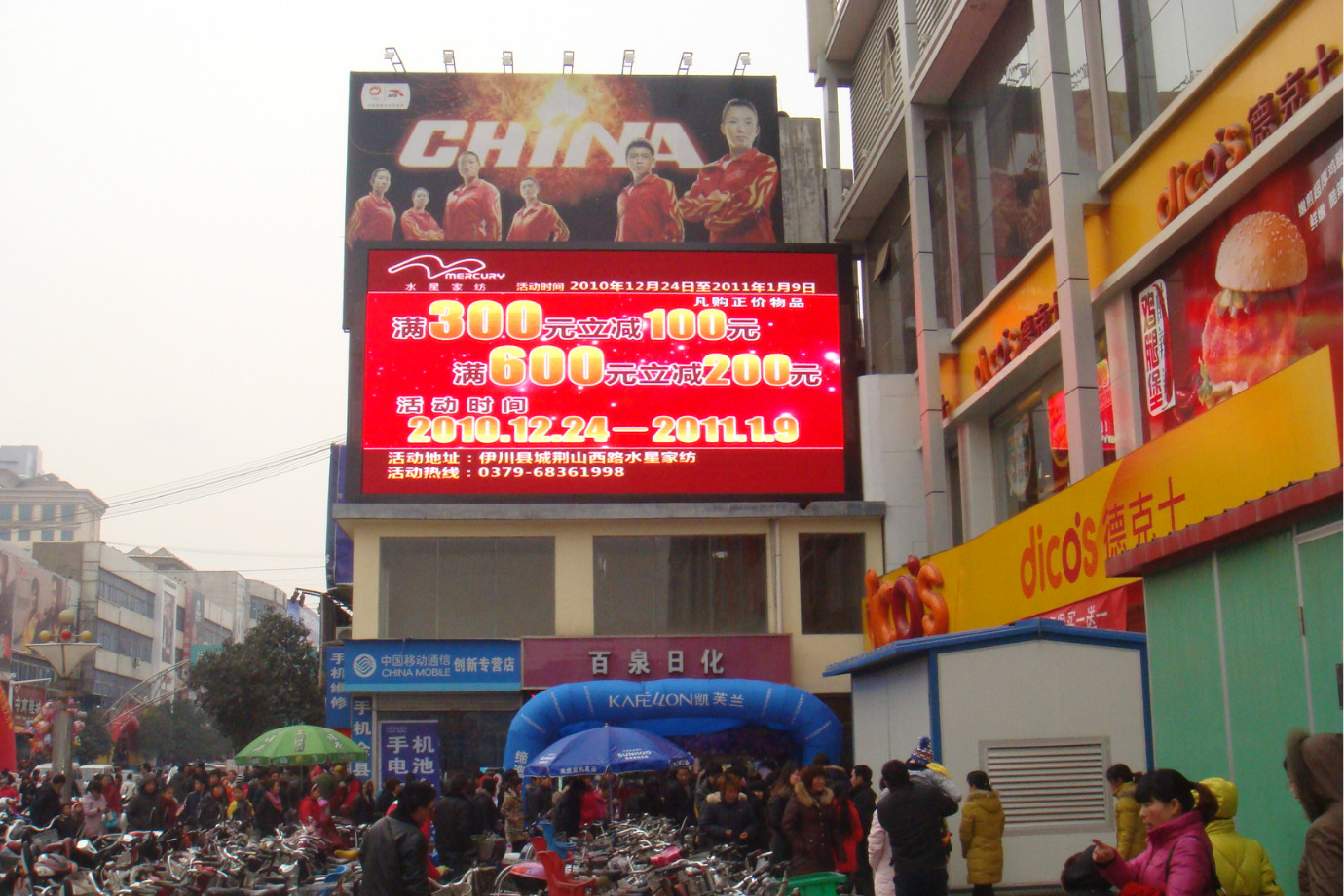 P5 LED Advertising Screen Outdoor