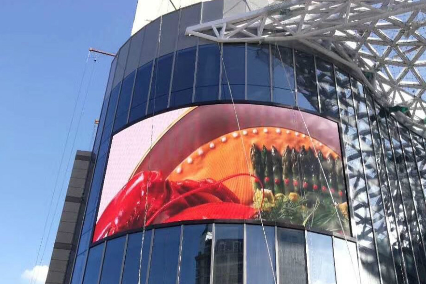 Curved Outdoor LED Display