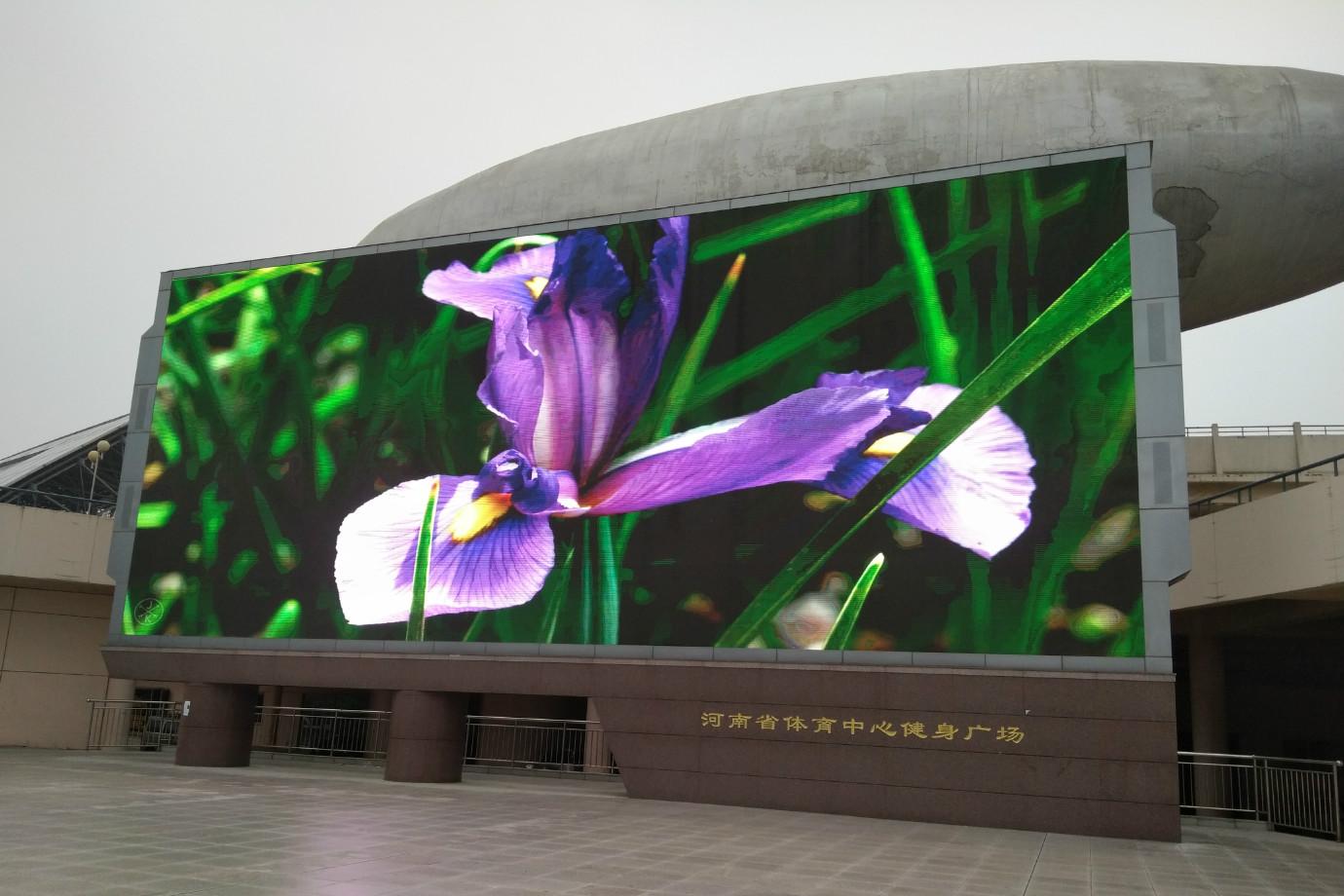 P8 Stadium Outdoor Screen LED