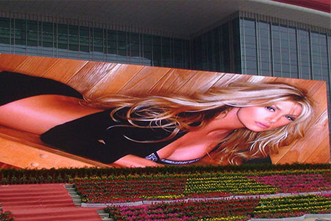 DN480 Outdoor LED Wall for Show