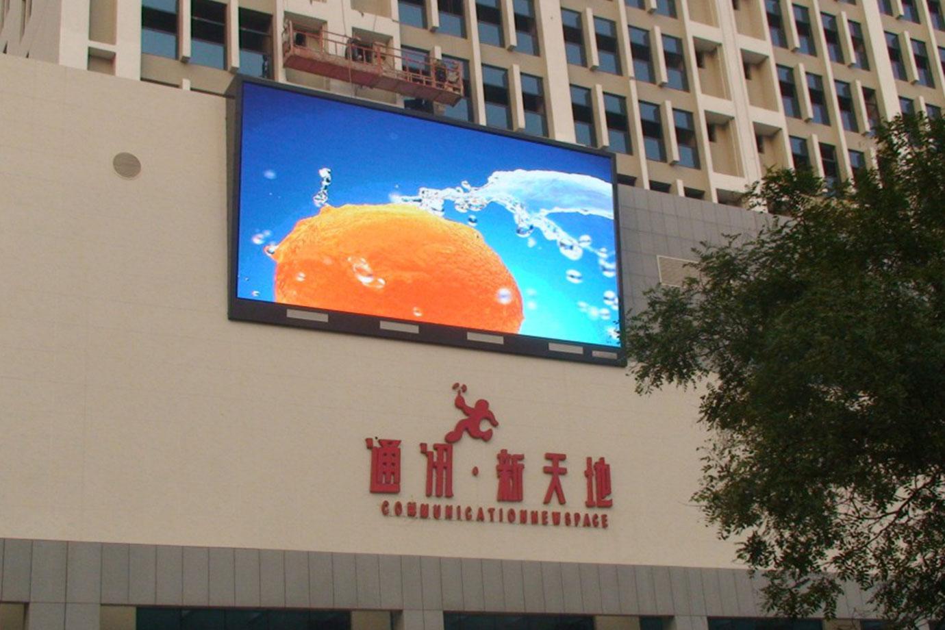 P8 Waterproof Advertising LED Display Panels